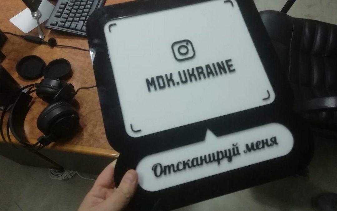 Виготовлення Instagram-візиток. Інстаграм візитки від виробника.