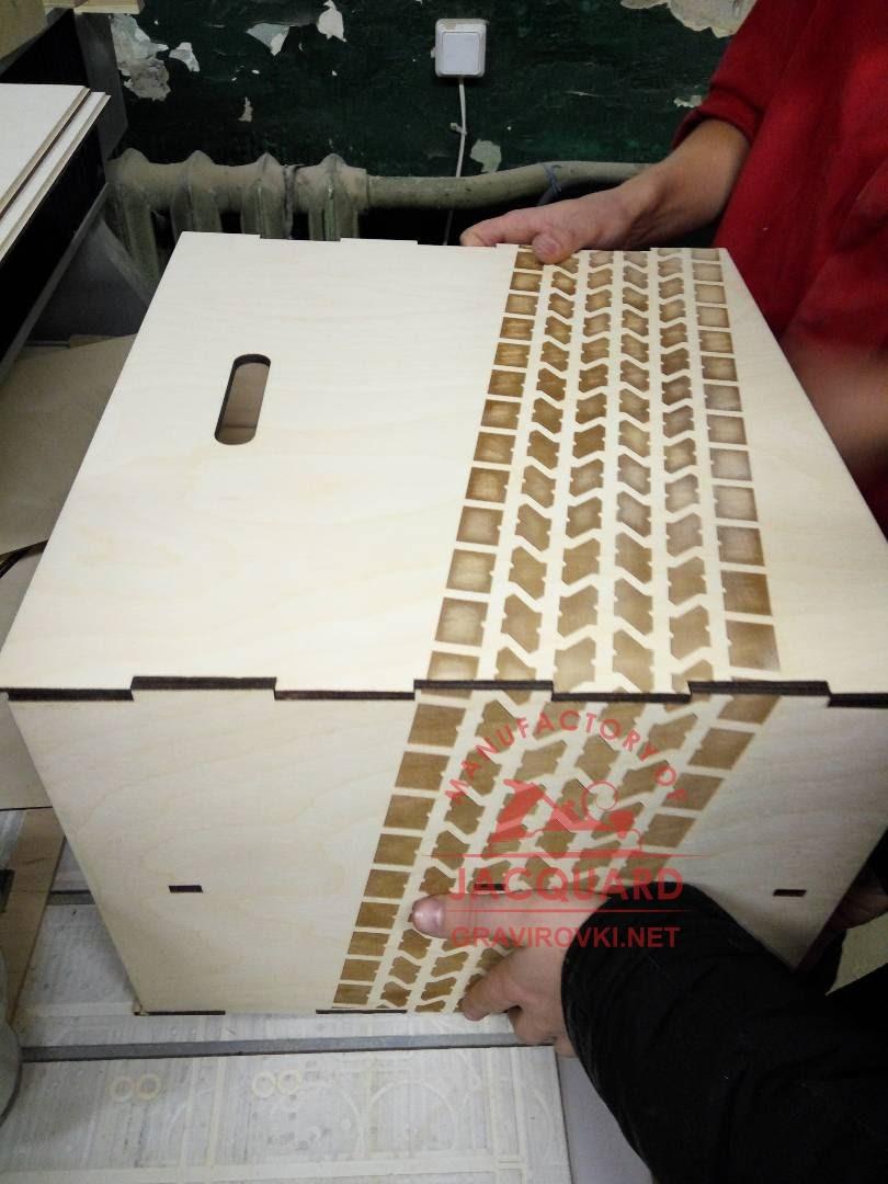 лазерная резка упаковки для кальяна