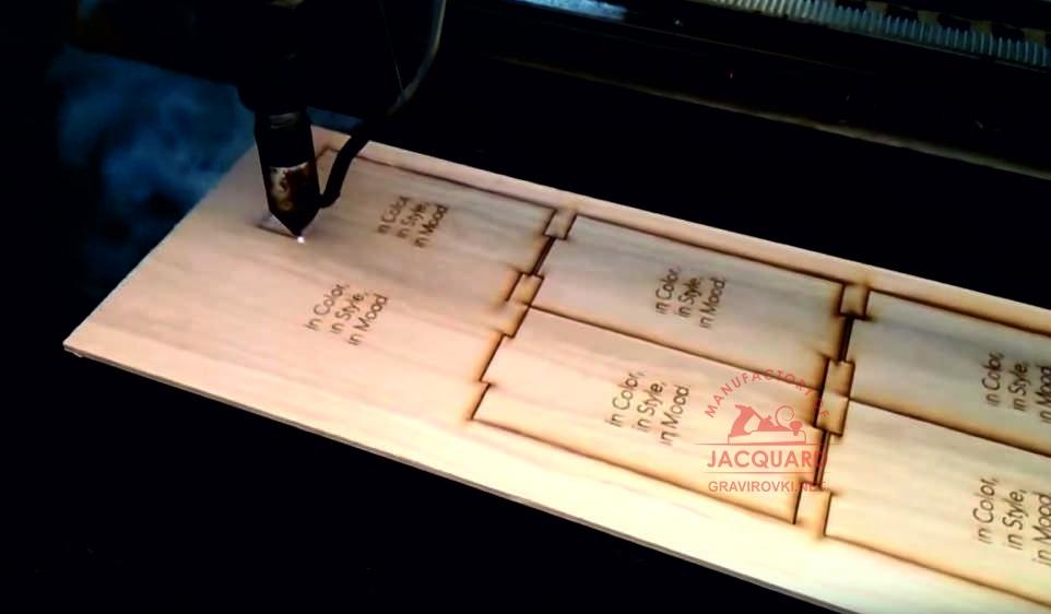 резка элементов коробок из фанеры