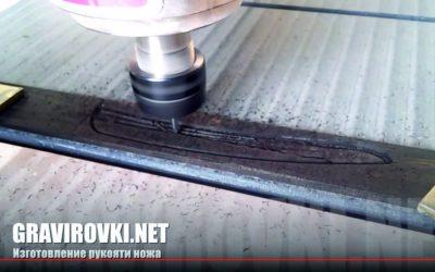 Виготовлення рукояті ножа з ебенового дерева